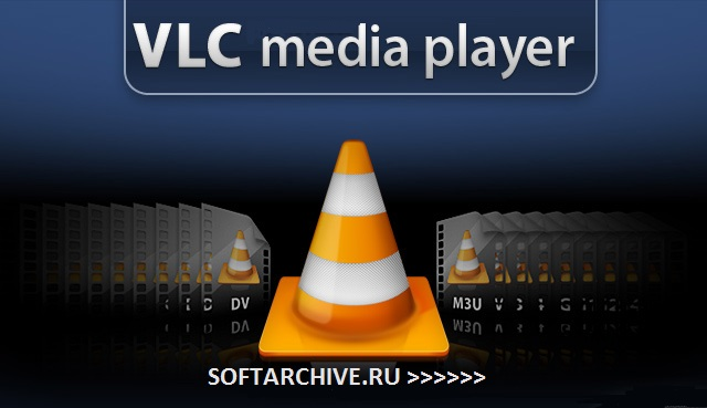 скриншот  VLC Media Player (VideoLAN) 2.1.3
