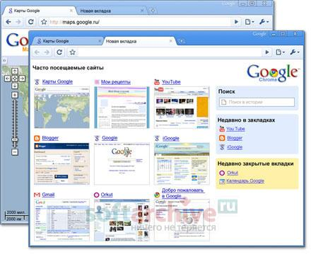 скриншот  Google Chrome 38.0.2125.104